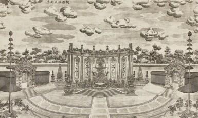 View 40. Thumbnail of Lot 362. A SET OF TWENTY PRINTS OF PALACES, PAVILIONS AND GARDENS AT YUANMING YUAN | 巴黎、1977年 《郎世寧圓明園西洋樓》 一組二十幅 水墨紙本.