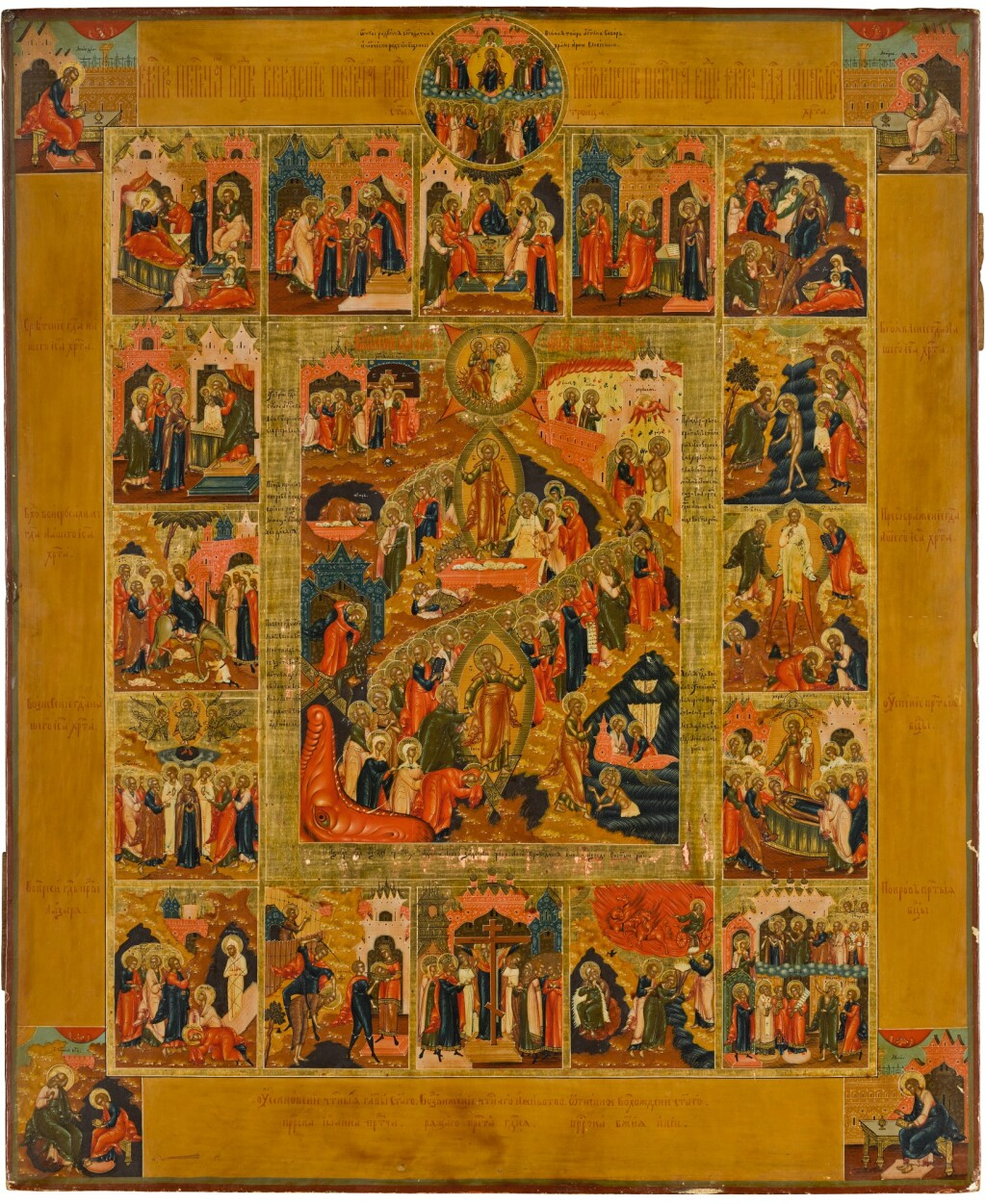 A FEASTDAY ICON, RUSSIAN, 19TH CENTURY