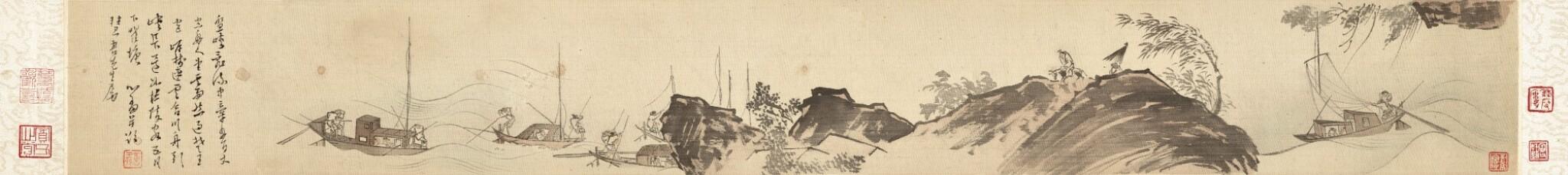 View full screen - View 1 of Lot 2556.  Pu Ru 溥儒 | Returning Boats Along the Qutang River 瞿塘歸櫂.
