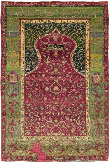 View 1. Thumbnail of Lot 138. A Safavid Niche Rug, Central Persia, mid-16th century.