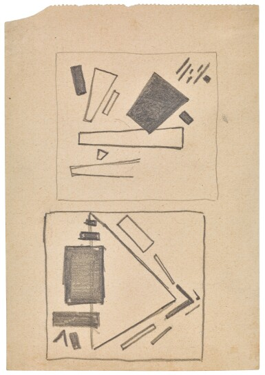 View 1. Thumbnail of Lot 78. Suprematist Composition.
