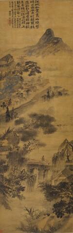 SHITAO 1642-1707 石濤  | SCHOLAR GAZING FAR INTO THE LANDSCAPE 李白詩意圖