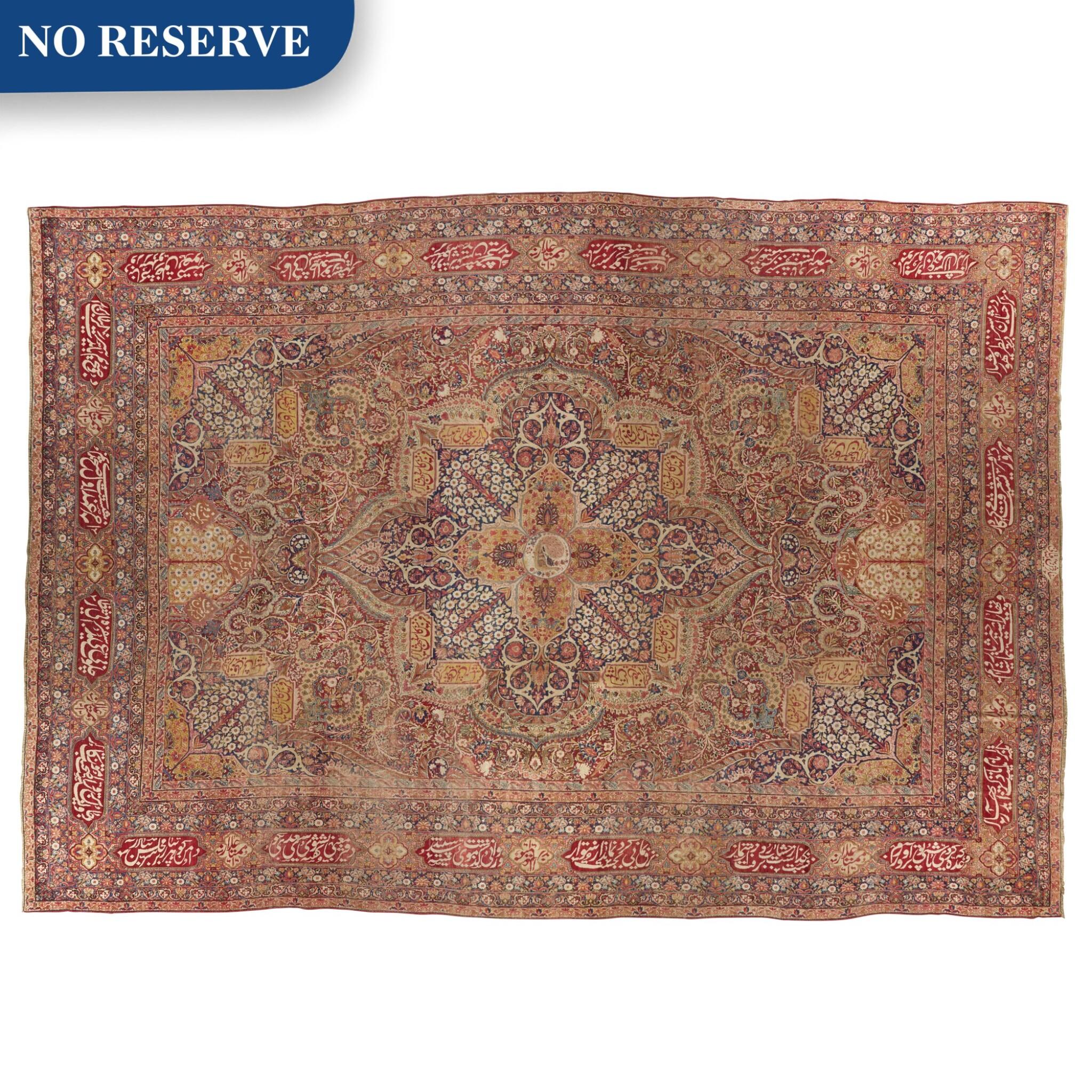 View full screen - View 1 of Lot 87. A Kirman Ravar carpet, Southeast Persia.