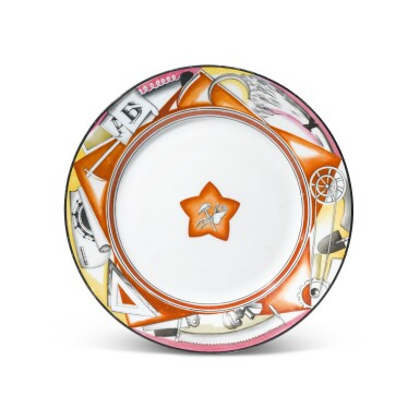 View 1. Thumbnail of Lot 357.  Red Star: A Soviet porcelain plate, State Porcelain Factory, Petrograd, 1921.