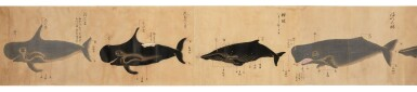 View 5. Thumbnail of Lot 34. Whaling—Japan | A fine Japanese hand-painted scroll depicting whales and whaling, late 18th century.