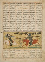 AN ILLUSTRATED AND ILLUMINATED LEAF FROM A MANUSCRIPT OF FIRDAUSI'S SHAHNAMEH (THE SECOND SMALL SHAHNAMEH): THE COMBAT OF BIZHAN AND RUYIN, PERSIA OR BAGHDAD, ILKHANID, CIRCA 1300