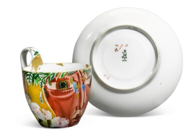 View 2. Thumbnail of Lot 155. Red Face: A Soviet porcelain cup and saucer, State Porcelain Factory, Petrograd, 1922.