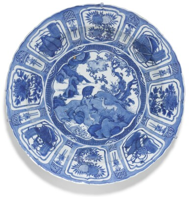 View 1. Thumbnail of Lot 13. A LARGE BLUE AND WHITE 'KRAAK' DISH MING DYNASTY, WANLI PERIOD.