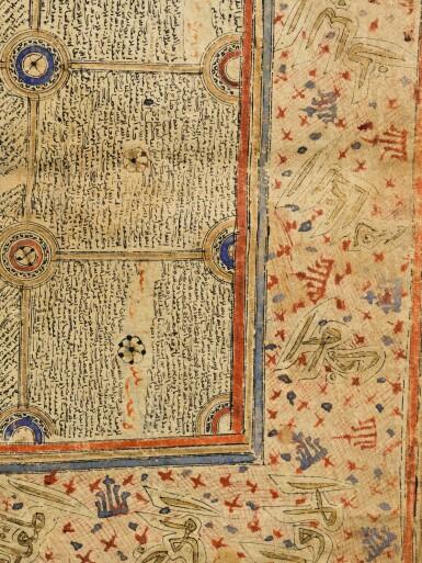 A COTTON TALISMANIC SHIRT (JAMA), INDIA, SULTANATE, 14TH/15TH CENTURY