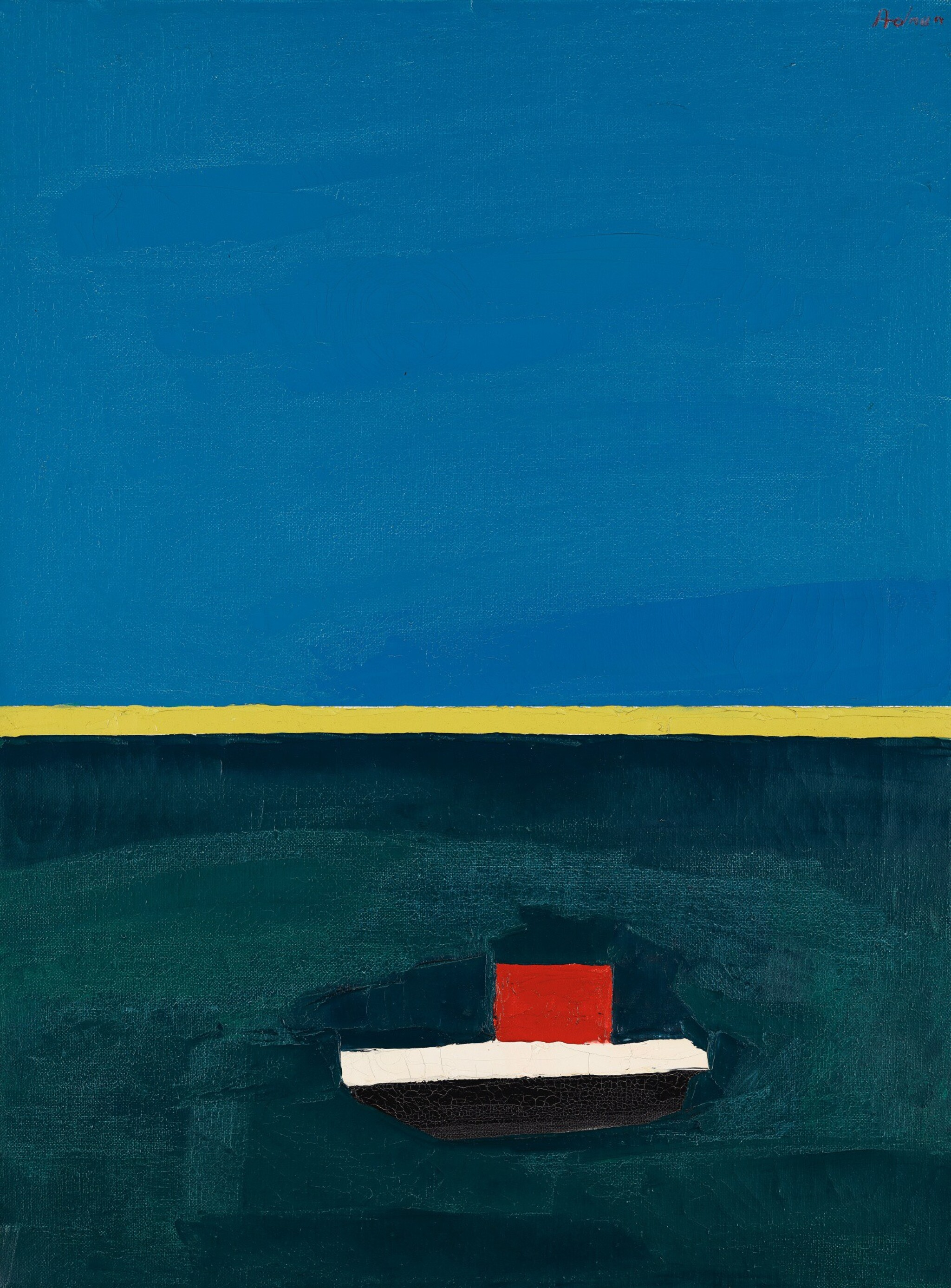 View full screen - View 1 of Lot 3. ETEL ADNAN   UNTITLED.