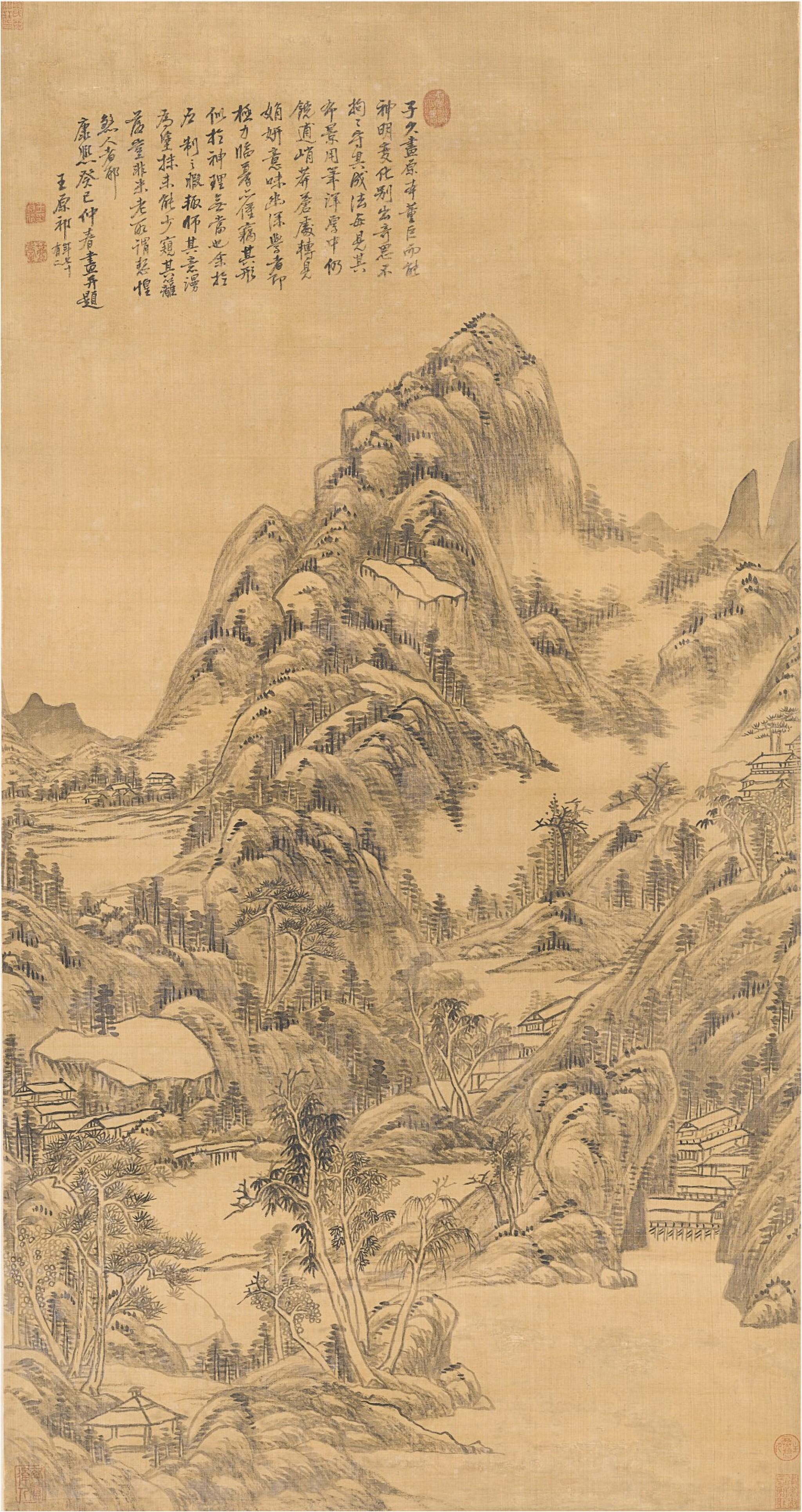 View full screen - View 1 of Lot 3061. Wang Yuanqi 1642 - 1715 王原祁 1642-1715 | Landscape after Huang Gongwang 仿黃子久山水.