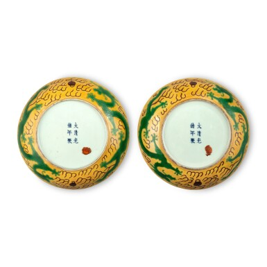 View 2. Thumbnail of Lot 7. A pair of yellow-ground green and aubergine-enameled 'dragon' dishes, Marks and period of Guangxu.