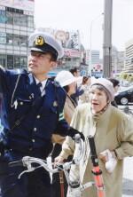WASSINK & LUNDGREN   TOKYO TOKYO, 2010