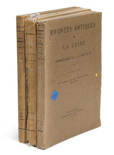 COLLECTION OF C.T. LOO, THREE VOLUMES   《盧芹齋收藏》三冊