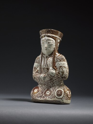 View 5. Thumbnail of Lot 212. A KASHAN LUSTRE POTTERY VESSEL IN THE FORM OF A SEATED FEMALE RULER, PERSIA, 12TH/13TH CENTURY .