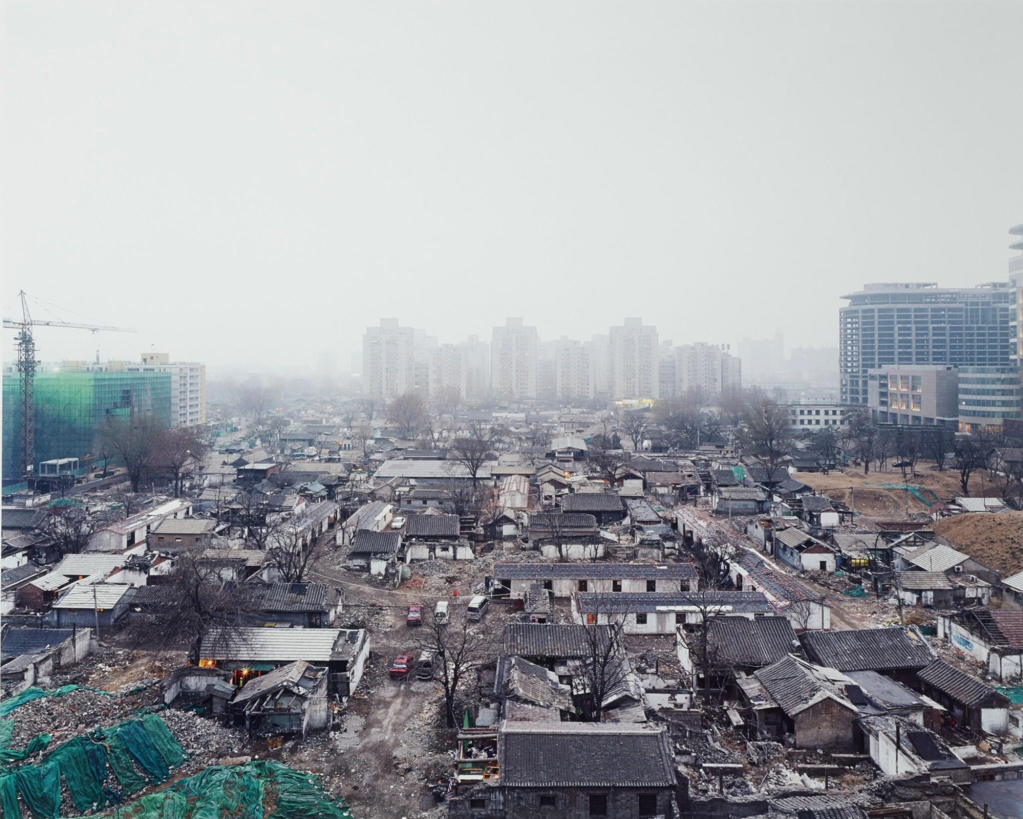 View full screen - View 1 of Lot 26. Chunshu, Xuanwu District, Beijing.
