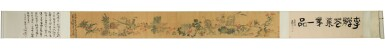 View 2. Thumbnail of Lot 765. LI SHAN 1686-1762 | FLOWERS, FRUITS, FISH AND VEGETABLES.