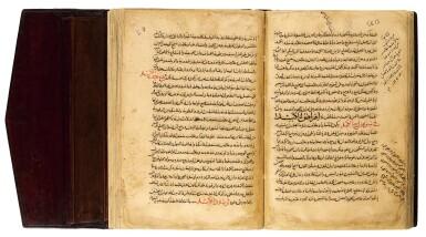 View 3. Thumbnail of Lot 115. NAJIB AL-DIN AL-SAMARQANDI (D.1222 AD), KITAB AL-ASBAB WA'AL-'ALAMAT ('THE CAUSES OF ILLNESSES AND THEIR SYMPTOMS AND THEIR TREATMENTS') COPIED BY MUHAMMED B. ABI BAKIR AL-NISHAPURI, CENTRAL ASIA, DATED 594 AH/1197 AD.