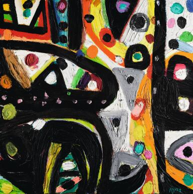 GILLIAN AYRES, R.A. | REMEMBER THIS