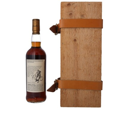 View 2. Thumbnail of Lot 15. The Macallan 25 Year Old Anniversary Malt 43.0 abv NV (1 BT75).