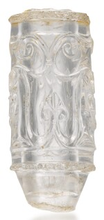 A FATIMID CARVED ROCK CRYSTAL FLASK FRAGMENT, EGYPT, 11TH CENTURY AD