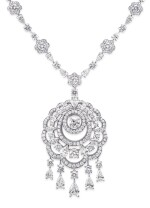GRAFF   DIAMOND 'SUNBURST' PENDANT-NECKLACE 格拉夫   鑽石「Sunburst」吊墜項鏈