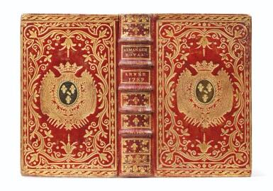 Bibliothèque littéraire Hubert Heilbronn