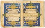 AN ILLUMINATED QUR'AN JUZ (I), COPIED BY ZAYN AL-'ABIDIN B. MUHAMMAD AL-KATIB, PERSIA, AQQOYUNLU, LATE 15TH CENTURY