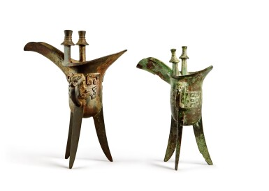 View 5. Thumbnail of Lot 99. An archaic bronze ritual wine vessel (Jue), Late Shang Dynasty.