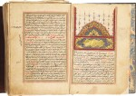 KAMAL AL-DIN MUHAMMAD B. MUSA AL-DAMIRI (D.1405 AD), KITAB HAYAT AL-HAYAWAN, COPIED BY 'ABD AL-MUGHITH B. FATH AL-DIN B. MUHAMMAD ABI AL-RAJA B. MAJID AL-HATAWI, OTTOMAN PROVINCES, DATED 1031 AH/1621-22 AD