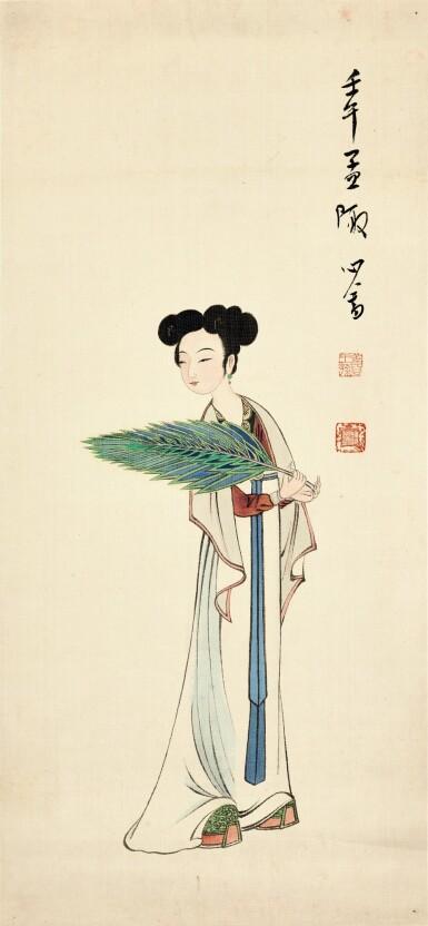 View 1. Thumbnail of Lot 3017. PU RU 溥儒 | LADY WITH A FAN 羽扇仕女.