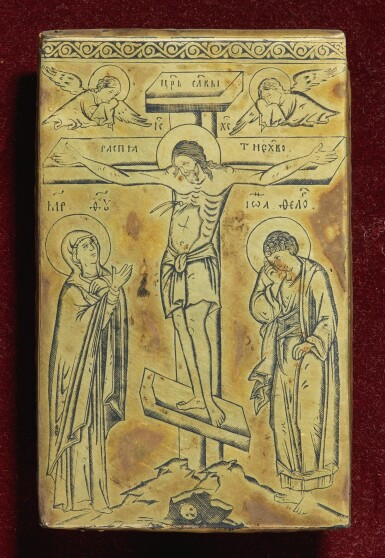View 2. Thumbnail of Lot 803. Plaques with the Crucifixion and a Cross from Mt. Athos.
