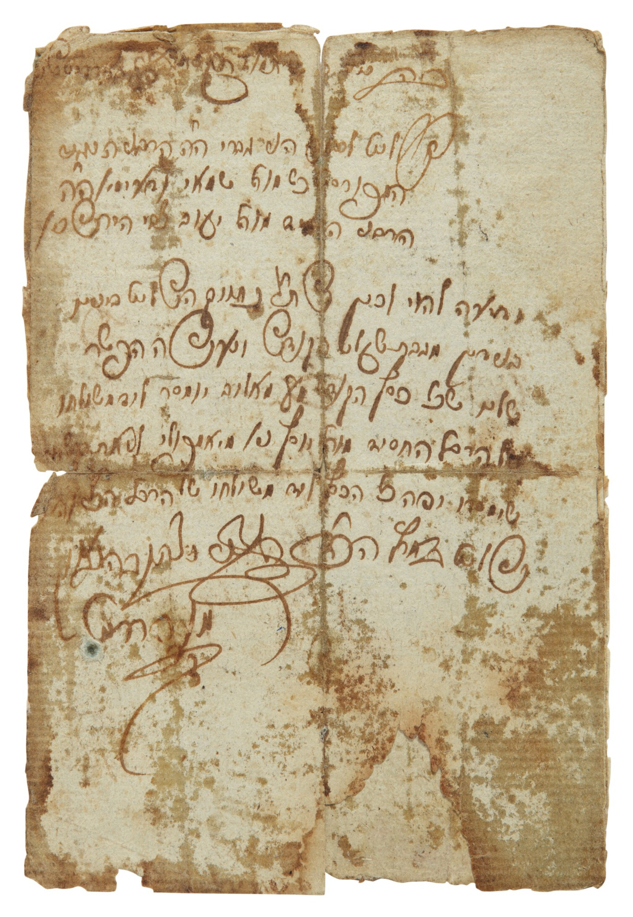 View full screen - View 1 of Lot 179. AN AUTOGRAPH LETTER BY RABBI LEVI ISAAC OF BERDYCHIV, 1801.