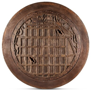 View 2. Thumbnail of Lot 114. Le Corbusier, 1887 - 1965 | Chandigarh Manhole Cover.