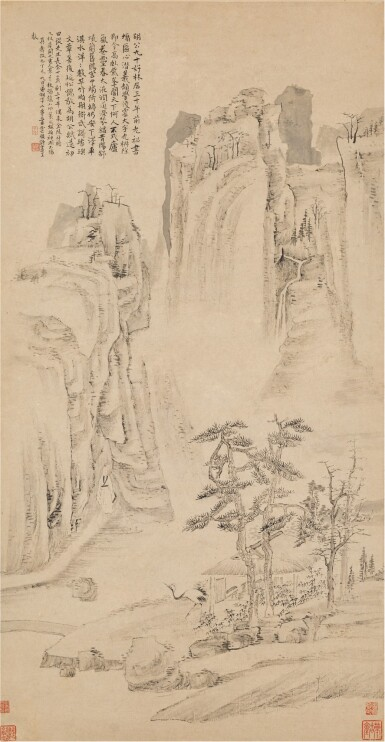View 1. Thumbnail of Lot 3075. Xiao Yuncong 1596 - 1673 蕭雲從 1596-1673 | Landscape 溪山高隱.