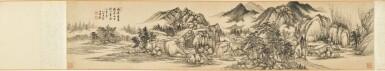 View 1. Thumbnail of Lot 3097. Wang Shimin 1592 - 1680 王時敏 1592-1680 | Landscape after Huang Gongwang 仿一峯老人筆意山水.