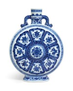 A fine and rare blue and white Ming-style moonflask Seal mark and period of Qianlong | 清乾隆 青花八吉祥紋雙耳扁壺 《大清乾隆年製》款