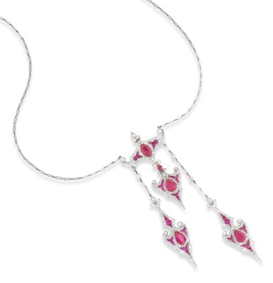View 4. Thumbnail of Lot 15. Collier rubis et diamants | Ruby and diamond necklace.
