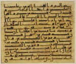 A LARGE QUR'AN LEAF IN KUFIC SCRIPT ON VELLUM, NORTH AFRICA OR NEAR EAST, CIRCA 750-800 AD