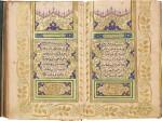 AN ILLUMINATED QUR'AN, COPIED BY AL-HAFIZ AHMAD AL-RIDA'I, TURKEY, OTTOMAN, EDIRNE, DATED 1279 AH/1862-63 AD