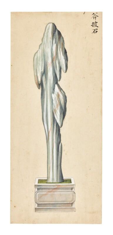 View 5. Thumbnail of Lot 361. A SET OF SIX PAINTINGS OF SCHOLAR'S ROCKS QING DYNASTY, 19TH CENTURY | 清十九世紀 《賞石圖》一組六幅.