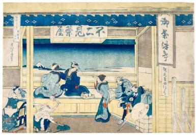 KATSUSHIKA HOKUSAI (1760-1849) YOSHIDA ON THE TOKAIDO (TOKAIDO YOSHIDA)  ...