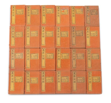 View 2. Thumbnail of Lot 147. Donghua Lu Dynastie Qing, daté 1887   清光緒 1887年 《東華錄》  Donghua Quan Lu, 140 books in 24 tomes, Qing Dynasty, dated 1887.