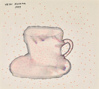 View 1. Thumbnail of Lot 11. Coffee Cup.