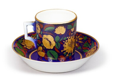 View 2. Thumbnail of Lot 148. A Soviet Porcelain Cup and Saucer, State Porcelain Factory, Petrograd, 1922.