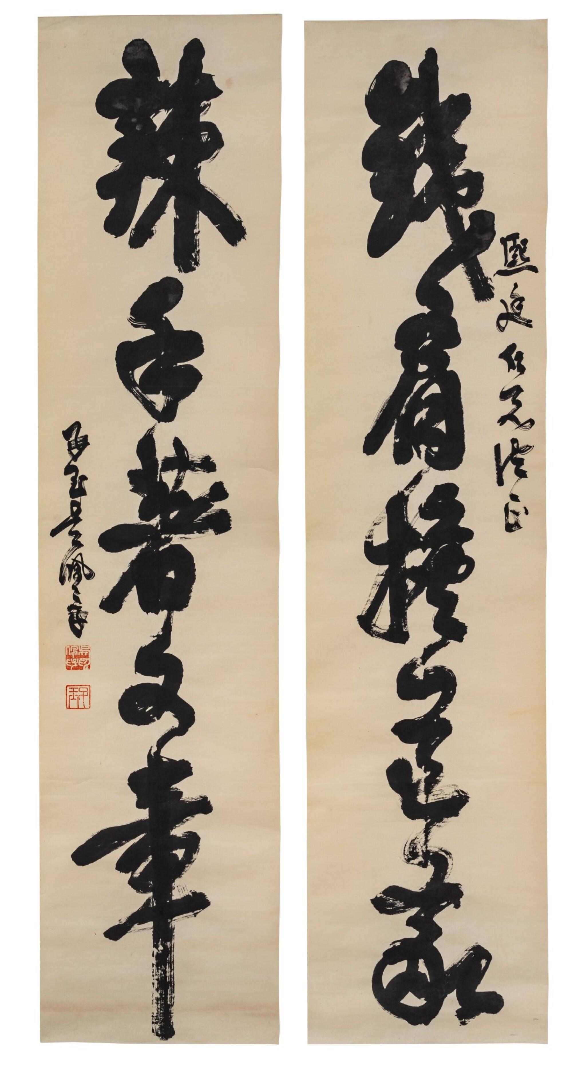 View 1 of Lot 133. Wu Peifu (1874-1939) Couplet de calligraphies de style d'herbe   吳佩孚 草書五言聯   Wu Peifu (1874-1939) Calligraphy Couplet in Cursive Script.