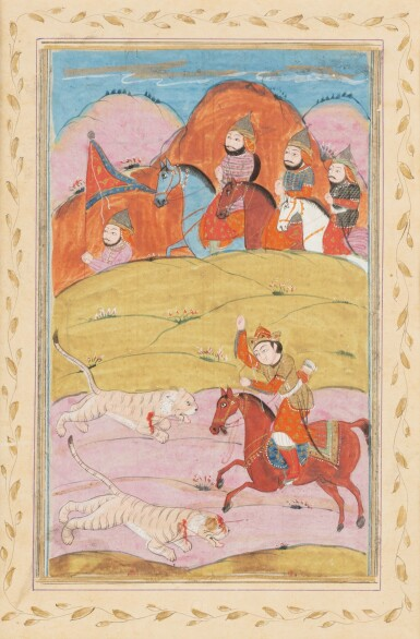 View 1. Thumbnail of Lot 67. INDIA AND CENTRAL ASIA, 17TH-19TH CENTURIES | THREE MINIATURES.