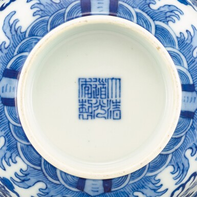 View 6. Thumbnail of Lot 109. A SUPERB PAIR OF BLUE AND WHITE 'DRAGON' BOWLS AND COVERS SEAL MARKS AND PERIOD OF DAOGUANG   清道光 青花雲龍紋蓋鐘一對 《大清道光年製》款.