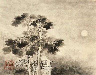 View 4. Thumbnail of Lot 3015. PU JIN; PU ZUO 溥伒、溥佐 | Landscapes and Horses 山水駿馬合璧冊.