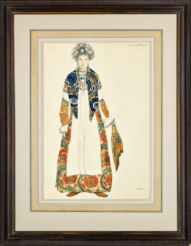 View 2. Thumbnail of Lot 70. Costume Design for the Russian Doll in La Boutique fantasque.